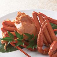 【佐渡直送】ずわい蟹