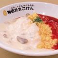 料理メニュー写真トマトキノコオムライス
