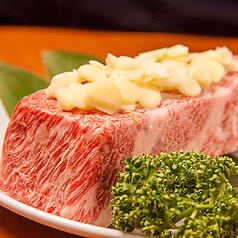 肉屋の台所 上野店特集写真1