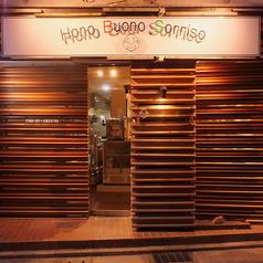 Hono Buono Sorrisoの雰囲気1