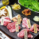 炭火焼肉すみいち 行田店のおすすめ料理2