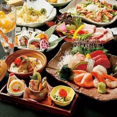 個室居酒屋 GOMAYAのおすすめ料理1