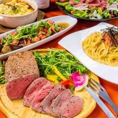 肉とチーズのお店 Yakisuke 池袋東口店のコース写真