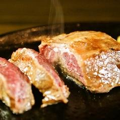 にわ とりのすけ 高知グリーンロード店のおすすめ料理1