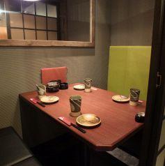 4名様の個室。お早めにご予約ください。