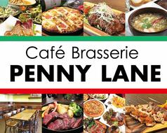 ペニーレーン PennyLane 柏店の写真