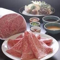 良質なお肉をご用意