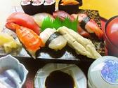 あかだま寿司のおすすめ料理2