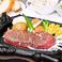 【森六和牛】ミスジステーキ 150g
