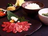 西川口 焼肉 元気 別邸のおすすめ料理2