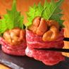 個室 くずし肉割烹 とろにく toronikuのおすすめポイント3