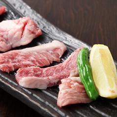 【肉料理】