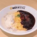 料理メニュー写真ハヤシキノコオムライス ※コンソメスープ付き