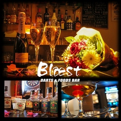 Darts&Foods Bar ブラスト Blaest