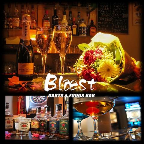 Darts&Foods Bar ブラスト Blaest