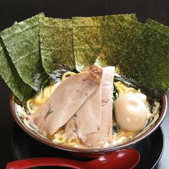 神山スペシャルラーメン(醤油・塩)