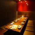 【予約必須!!!】10名様用完全個室!!合コン、接待、昼のママ会などに大人気のお席!