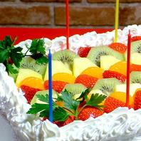 長岡駅前!誕生日や記念日もリベロにおまかせあれっ!