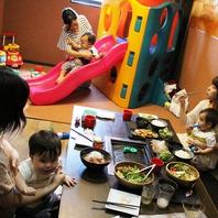 ◆ご家族でのお食事にぴったり◆