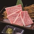 料理メニュー写真【国産牛】特選肉
