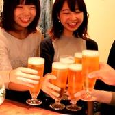 ソファ席で女子会☆最大4時間ゆったり飲み放題の女子会プランは3800円