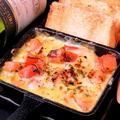 料理メニュー写真<バケット付き>トマトチーズ焼