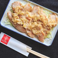 料理メニュー写真豚とろ焼き(8枚)