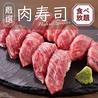 MAISON NEWYORK KITCHEN 肉 BISTRO 静岡駅前店のおすすめポイント1