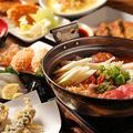 湊 Minato 赤坂見附店のおすすめ料理1
