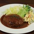 料理メニュー写真デミグラスハンバーグ