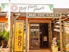 ベビーフェイスプラネッツ 四日市店の写真