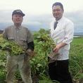 夜須町の下村さんの甘味たっぷり枝豆!