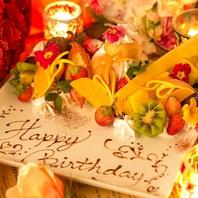 誕生日・記念日に⇒豪華☆ホールケーキも大人気♪♪
