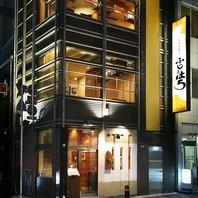 【大人の隠れ家】B1F~地上3Fまでの一軒家のお店