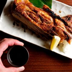 和み酒房 げん 川崎たちばな通り店のおすすめ料理1