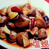 台南市場のおすすめ料理3