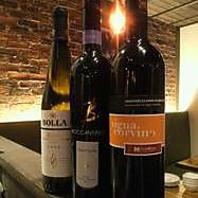 ■厳選したワインを取り揃えております■