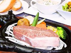 【森六和牛】リブロースステーキ 150g