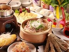 旬菜酒場 菜でしこ 長浜本店の写真