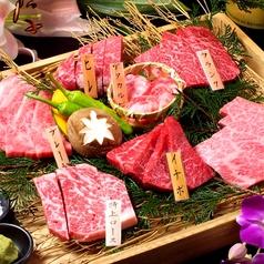わらび 和楽炙 大名のおすすめ料理1