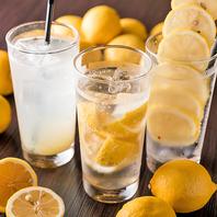【豊富なドリンク】大人気レモンサワーだけでも9種類!