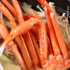 虹色魚 にじいろフィッシュのおすすめ料理1