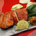 料理メニュー写真本日の地鶏 特製 岩塩焼き