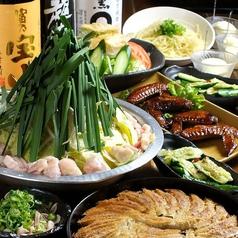 鉄なべ 阿倍野店のおすすめ料理1