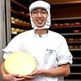 【地産地消のこだわり】函館牛乳さんのチーズ