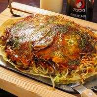 広島名物も楽しめる120分飲放付コース料理4000円~♪
