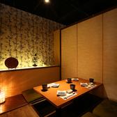 個室 炭火焼き 藁焼き 龍馬 米子店の雰囲気2