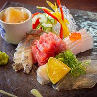 新鮮な海鮮料理がたくさんございます。