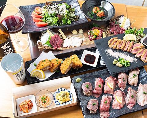 【90分飲み放題付】贅沢!肉寿司&馬刺しコース 全7品 5000円!!
