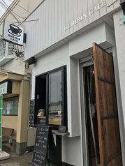 グリリンカフェの写真